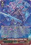 Evil-eye Vidya Emperor, Shiranui Rinne - G-BT14/S05EN - SP - Divine Dragon Apocrypha