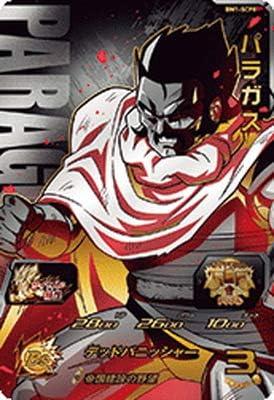 スーパードラゴンボールヒーローズ BM1-SCP8 パラガス CP