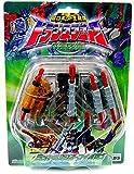Takara Tomy Transformers Armada Japanese Land