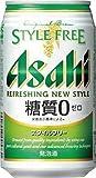 アサヒ スタイルフリー 350ml 24缶入り (13020036)