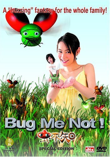Bug Me Not by Tai Seng by Chi-Leung Law