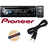 Pioneer DEH-X2900UI Single-DIN In-Dash CD Receiver with MIXTRAX, USB, Pandora Internet Radio Ready W/ Mini to Mini Audio Cable