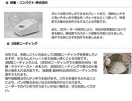 Amazon.com: Japón amasador amasadora de uso doméstico Pan ...