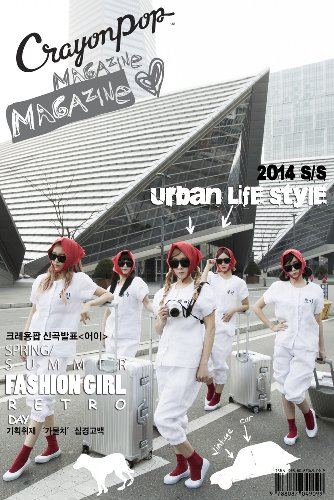 Crayon Pop - Uh-Ee (Single Album) (Asia - Import)