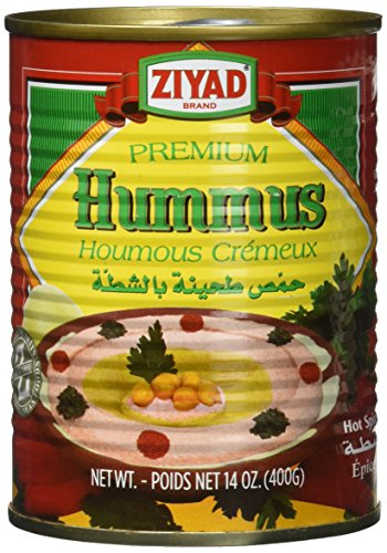 (Wild Garden Hommos Dip/Spicy , 14 -ounce. Unit (Pack of 6))