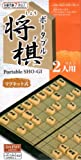 SHOGI (Japanese Chess) Portable Set