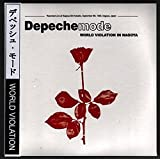 DEPECHE MODE World Violation In Nagoya JAPAN 1990 2CD in Cardbox
