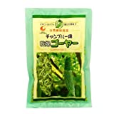 Higa tea Champloo for drying Goya 50g