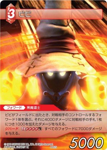 Amazon.com: Final Fantasy TCG capítulo 4 juego de cartas ...