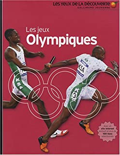 Les jeux Olympiques, Oxlade, Christopher