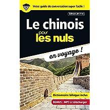 Le chinois pour les Nuls en voyage, édition 2017-18 (CONVERSATION) (French Edition)