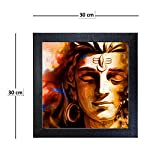 Sehaz Artworks Shiva Sankar Mahakal Wall Photo Printed Painting for Wall Decorative (Carbon Fiber Framed, 30 cm x 30 cm…