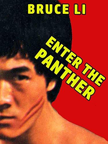Panther Martial Arts - Enter The Panther