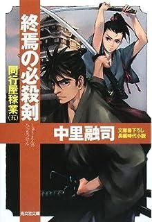ポケロリ - JapaneseClass.jp