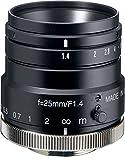 Kowa LM25HC 1'' 25mm F1.4 Manual Iris C-Mount Lens, 2 Megapixel Rated