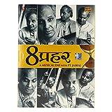 8 Prahar - A Musical Day With Pt. Jasraj