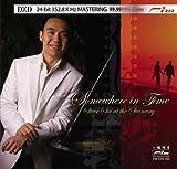 Somewhere in Time by Steve Siu (2010-08-17)