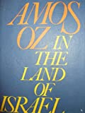 In the Land of Israel, Oz, Amos, 015144644X
