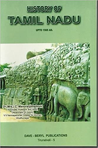 Tamil Nadu State Education Board History Book