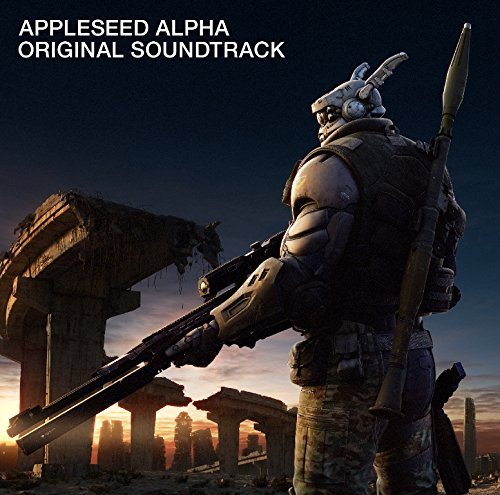 APPLESEED ALPHA ORIGINAL SOUNDTRACK(regular)