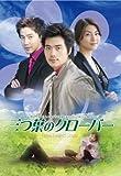 [DVD]三つ葉のクローバー DVD-BOX