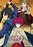 Animation - Akatsuki No Yona Vol.2 [Japan DVD] VPBY-15672