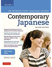 Contemporary Japanese Textbook Volume 2: An Introductory Language Course (Includes Online Audio)
