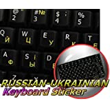 ENGLISH - RUSSIAN CYRILLIC - UKRAINIAN NON-TRANSPARENT STICKERS FOR KEYBOARD BLACK BACKGROUND FOR DESKTOP, LAPTOP AND NOTEBOOK by 4KEYBOARD