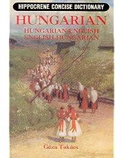 Hungarian-English/English-Hungarian Concise Dictionary