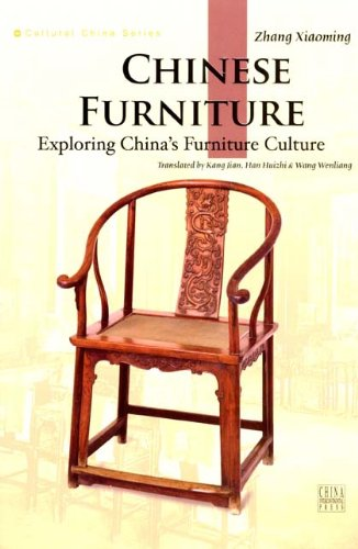 7508513215 - Zhang Xiaoming: Chinese Furniture - 书
