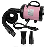 Strong Power Motor Low Noise Convenient Handle Pet Hair Dryer 600-2400W (pink)