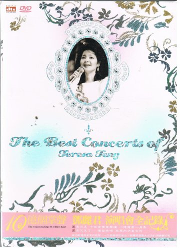 The Best Concerts of Teresa Teng-The Voice Touching 10 Million Heart with Karaoke Audio