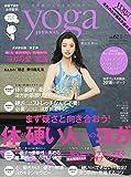 ヨガジャーナル日本版vol.62 (yoga JOURNAL)