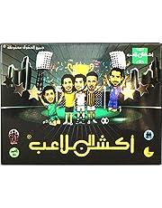 ،سعودي أكشن أكشن الملاعب من أثنين الى خمسة لاعبين ،ورق لعب ،ألوان متنوعة ،من 9 سنوات وأكثر
