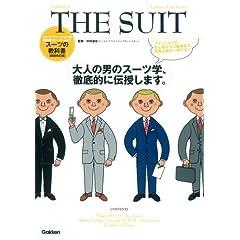 メンズファッションの教科書 最新号 サムネイル