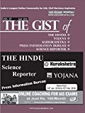 Gist of The Hindu, Yojana, Kurukshetra, PIB & Science Reporter (Apr-16)