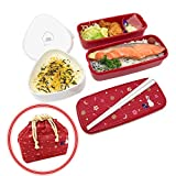 OSK Japanese Traditional Rabbit Blossom Bento Box Set with Giant Onigiri Box, Microwave-safe, Dishwasher-safe, Chopsticks, Bento Bag, Red
