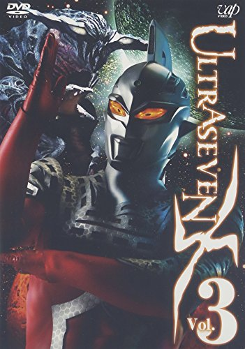 Vol. 3-Ultraseven X-Standerd Edition