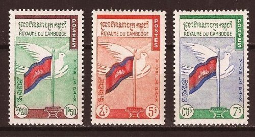 Cambodia Stamps - 1960 , Sc 88-90 Flag & Dove - MNH, F-VF by Great Wall Bookstore
