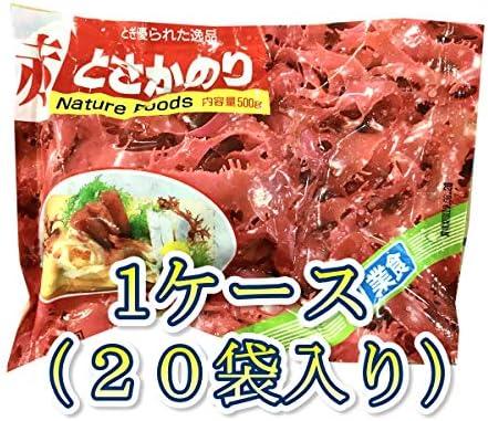 赤 とさか のり 1ケース20袋入り【1袋500g入り】 【業務用】天然海藻・無添加 刺身のツマ、サラダ、酢の物にいかがでしょうか。