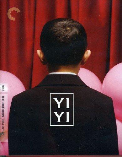 Yi Yi (Criterion) (Blu-Ray) Nianzhen Wu Elaine Jin Issey Ogata Kelly Lee