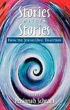Stories Within Stories, Peninnah Schram, 0765761424