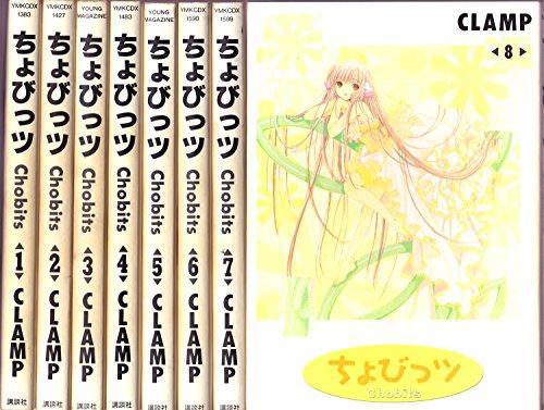 ちょびっツ コミック 全8巻完結(ヤングマガジンコミックス)