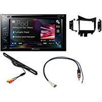 Honda Accord 2003-2007 Double Din Radio Kit With Free Backup Camera