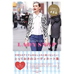 LADY SNAP 最新号 サムネイル