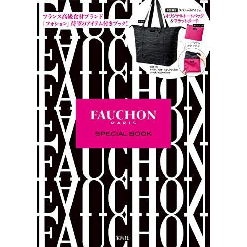 FAUCHON SPECIAL BOOK 画像