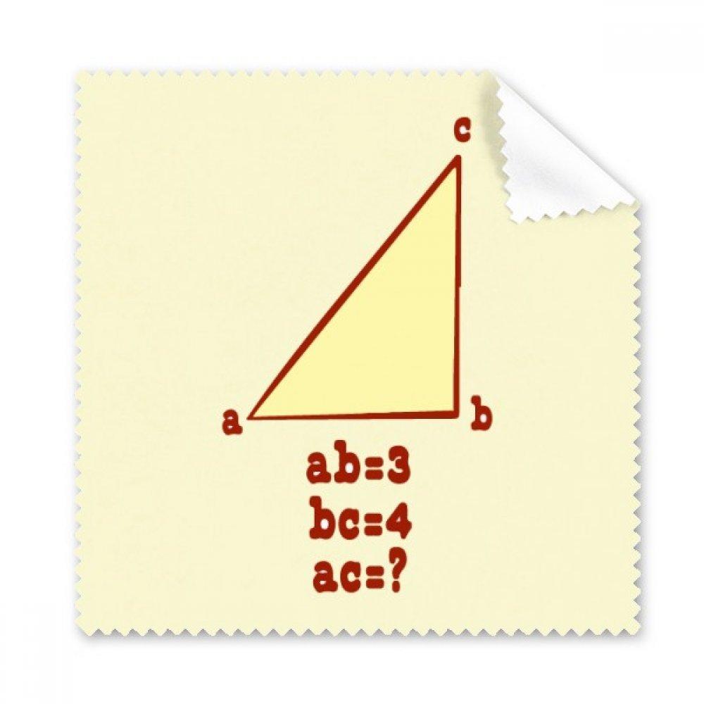 三角形長Illustrationパターン眼鏡布クリーニングクロス電話画面クリーナー5点ギフト   B0761TJ8CM