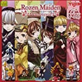 SR Rozen Maiden Traumend all six sets (normal 5 kinds + secret)