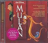 Mulan, German soundtrack release