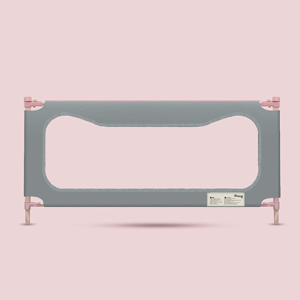 スタイル騒々しい劇的カトージ ポータブルベッドガードSB付 グレー 150cm 63709